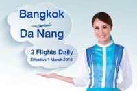 ニュース画像:バンコクエアウェイズ、3月からバンコク/ダナン線を増便 1日2便に