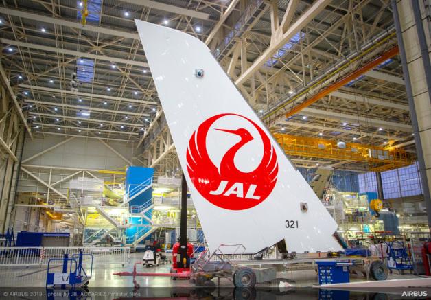 ニュース画像 1枚目:A350に搭載されるJALの尾翼