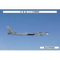 ニュース画像 1枚目:Tu-95爆撃機
