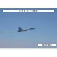 ニュース画像 2枚目:Su-35戦闘機