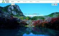 ニュース画像:春秋航空日本、成田/佐賀線の往復航空券が当たるSNSキャンペーン