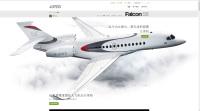 ニュース画像:ダッソー、ビジネスジェット「ファルコン」の中国語サイトを開設