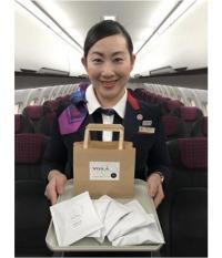 ニュース画像:日本エアコミューター、3月から4月に機内で「ヴォアラ珈琲」を販売