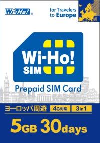 ニュース画像 1枚目:Wi-Ho!SIM ヨーロッパ周遊