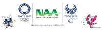 ニュース画像:成田国際空港、東京2020大会オフィシャルパートナーに決定