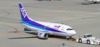 ニュース画像:ANAウイングス、飲酒対策を航空局に報告 乗務前24時間以内は飲酒禁止