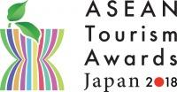ニュース画像 1枚目:ASEANツーリズム・アワード・ジャパン2018