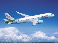 ニュース画像:エアバス、エア・バヌアツと初めて受注契約 A220を4機
