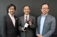 ニュース画像:JAL、国際線ファーストで「シャトー・ラグランジュ2013」を提供