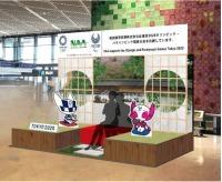 ニュース画像:成田空港、東京2020の開会500日前記念装飾 3月12日から