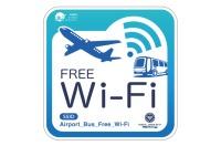 ニュース画像:伊丹・関西空港リムジンバス11社、Free Wi-Fiサービス開始