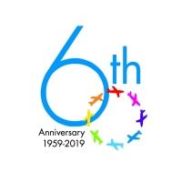 ニュース画像:長崎空港、創立60周年記念で遊覧飛行 3月末まで参加親子を募集