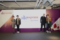 ニュース画像 2枚目:香港エクスプレス 新ブランド・アイデンティティの公表