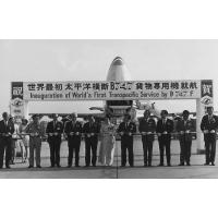 ニュース画像 3枚目:1974年9月10日 747貨物機 世界初 太平洋横断路線就航