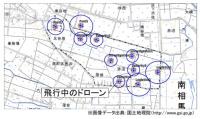 ニュース画像 1枚目:運航管理システムにおける飛行状況管理画面、イメージ