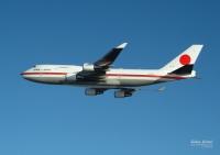 ニュース画像:空自、747政府専用機の退役後の整備搬出入時の地上支援を公告