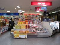 ニュース画像:松山空港「BLUE SKY」出発ロビー店、リニューアル工事で一時休業