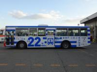 ニュース画像:神戸空港アクセスにバス利用を促進、ラッピングバスでPR