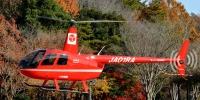 ニュース画像:つくば航空、3月16日と17日に笠間芸術の森公園で遊覧飛行