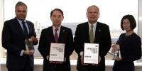 ニュース画像 1枚目:OAGが羽田空港を表彰