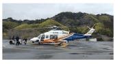 ニュース画像 1枚目:AW139「オレンジアロー」