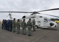 ニュース画像 1枚目:SH-60J「8295」