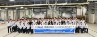ニュース画像:日機装、宮崎工場から初出荷 A320neo向けCFRP製カスケード