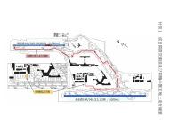 ニュース画像:ポーラーエアカーゴの重大インシデント、再発防止で空港情報を改定