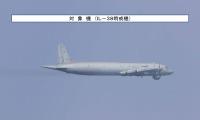 ニュース画像:ロシア海軍のIL-38哨戒機、3月27日に日本海を飛行 空自が対応