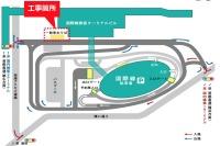 ニュース画像:羽田国際線ターミナル、4月からの工事で一般車降車レーンを一部閉鎖