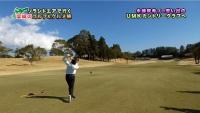 ニュース画像:ソラシドエア、プロゴルファー永峰咲希選手がナビゲートする旅動画を配信