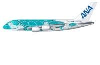 ニュース画像:エメラルドグリーンのA380「JA382A」 ロールアウト動画