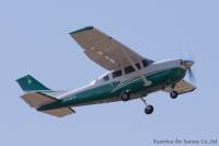 ニュース画像:共立航空撮影、新たなセスナT206H「JA45KA」の運用を開始