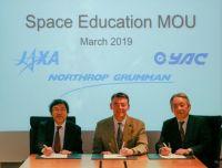 ニュース画像:ノースロップ・グラマンとJAXAなど、宇宙教育の協力に関する覚書締結