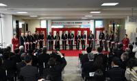 ニュース画像 1枚目:小松/香港線の就航記念式典