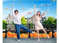 ニュース画像:KLMが「令和」記念キャンペーン、Kポーズで航空券プレゼント