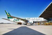 ニュース画像:春秋航空、5月にセントレア/深圳線を開設 A320でデイリー運航