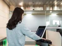 ニュース画像:韓国の全国内線空港、搭乗者確認に「手のひら静脈認証」を導入