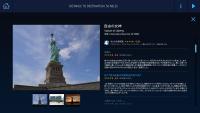 ニュース画像:フォートラベル、ANAの機内エンターテイメントに観光情報などを提供