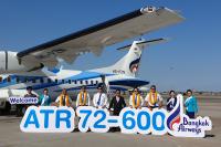ニュース画像 1枚目:バンコクエアウェイズのATR 72-600
