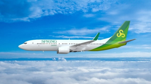 ニュース画像 1枚目:春秋航空日本 新たな機体デザイン