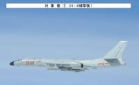 ニュース画像 1枚目:H-6爆撃機 「20118」