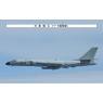 ニュース画像 2枚目:H-6爆撃機「20119」