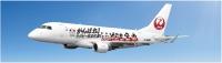 ニュース画像:ジェイ・エア、4月27日から特別塗装機「ラグビー応援JET」を運航