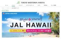ニュース画像 1枚目:JAL HAWAII フェス