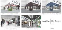 ニュース画像 1枚目:HANEDA Sports(ハネダスポーツ)店舗イメージ