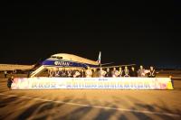ニュース画像:アトラン・アヴィアトランス・カーゴ、西安乗り入れ開始 eコマース対応