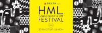 ニュース画像 1枚目:HML FESTIVAL 2019