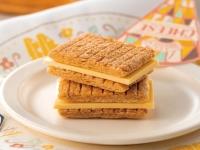 ニュース画像:羽田空港のスイーツ専門店、空港限定「ミルキーチーズショコラ」を販売