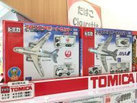 ニュース画像:旭川空港売店「アゼリア」でトミカ販売開始、エアポートセットも